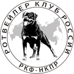 NKP Rottweiler