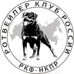 NKP Rottweiler